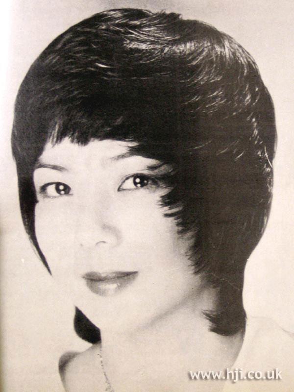 1979 shaped bob2