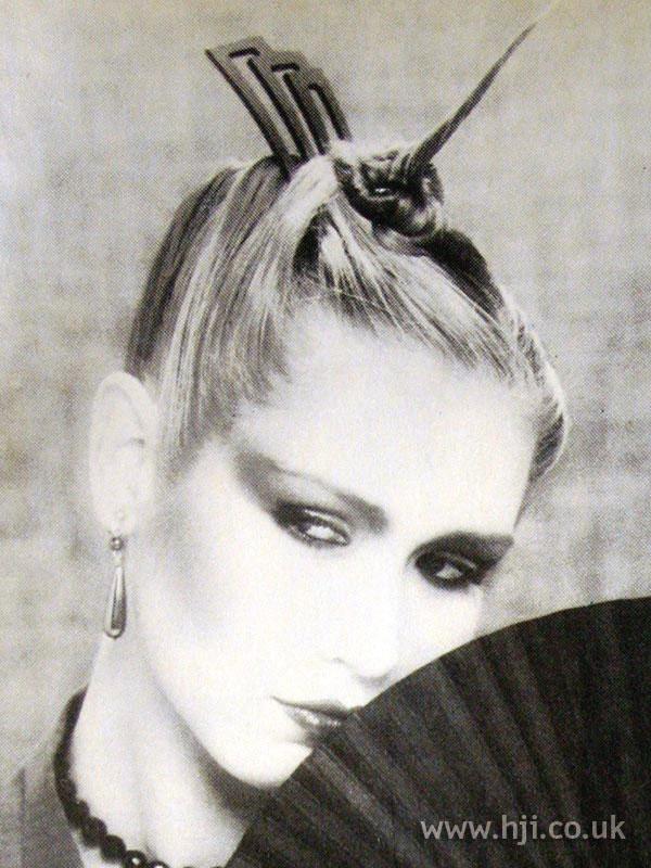 1970s avant-garde updo with spike