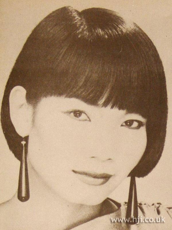 1984 sleek bob with short fringe