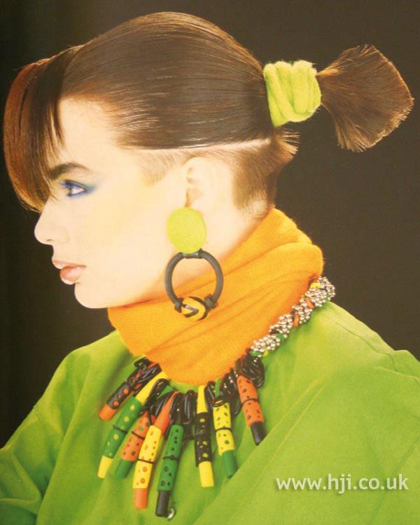 1984 ponytail with long fringe