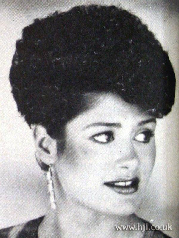 1984 short afro