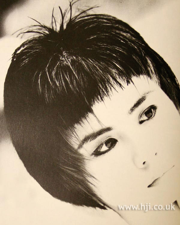 1986 textured bob hairstyle