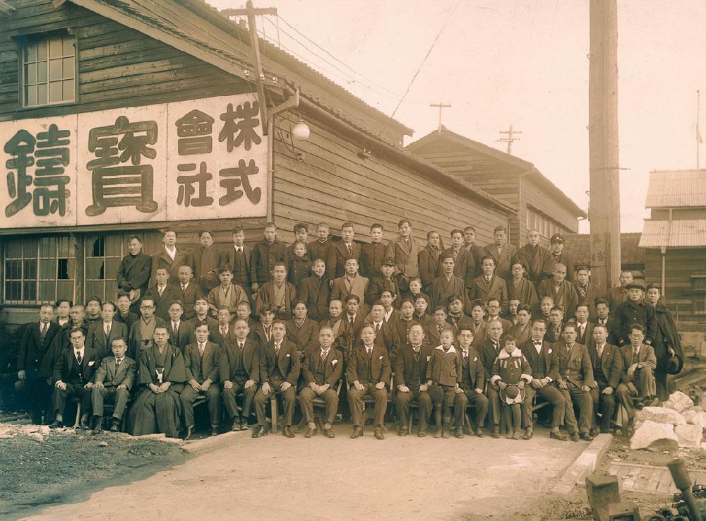 takara-belmont-100-year-anniversary